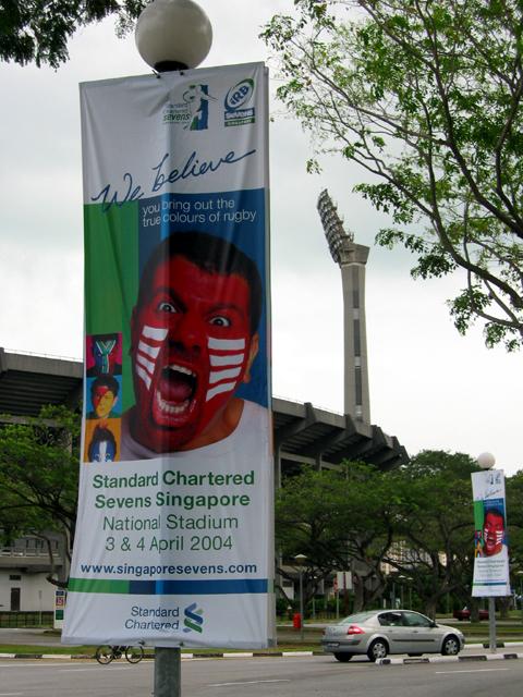 sevens banner
